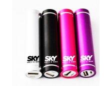 Bateria Recarregável Personalizada