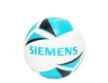 Bolas de Futebol PVC Fusion 49 CM